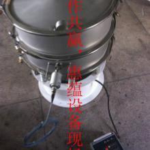 供应碳化钨粉进口超声波筛分机,200目细颗粒筛分效果更佳,真诚服务。图片