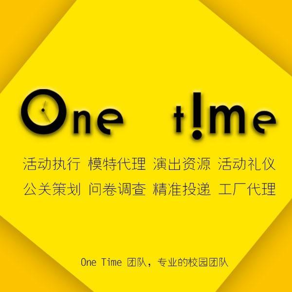 供应广州兼职团队招聘电话/群众演员招聘