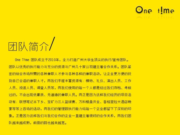 供应广州兼职招聘公司电话159020387