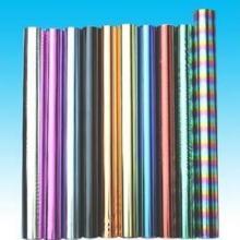 供应镭射膜生产厂家直销,镭射膜供应商报价,