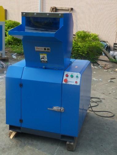 供应10HP静音粉碎机/广州静音粉碎机刀具配件