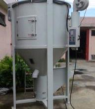 供应立式烘干搅拌机V3吨大型搅拌机V广州嘉银搅拌机价格