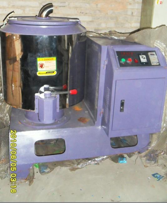 供应高速搅拌机V高速混合机V广州拌料机厂家