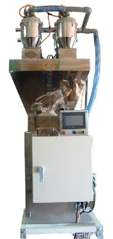 供应计量拌料混合机V广东混料机厂家