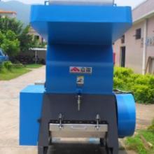 供应塑料粉碎机/广州大型爪刀粉碎机
