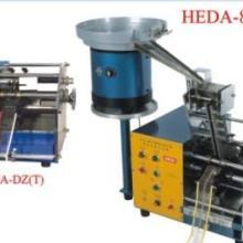 供应电阻成型机HEDA-807A(B)-DZ和达批发