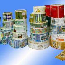 宏达:石家庄条码纸厂家河北条码纸 石家庄条码纸厂家