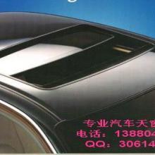 供应汽车天窗-天窗-改装汽车天窗