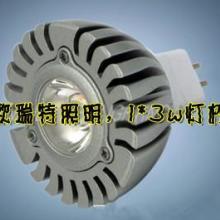 供应led射灯1W/3W铝外壳高质量低价格室内照明批发