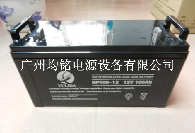 供应广州宇力达蓄电池12V