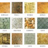 供应批发胶筑石胶粘石地坪批发材料销售技术指导