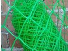 安平县润鑫防护网厂专业生产各种规格建筑防护网、安全网、体育网等
