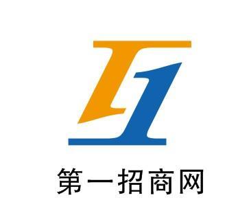 深圳市广信行房地产经纪有限公司