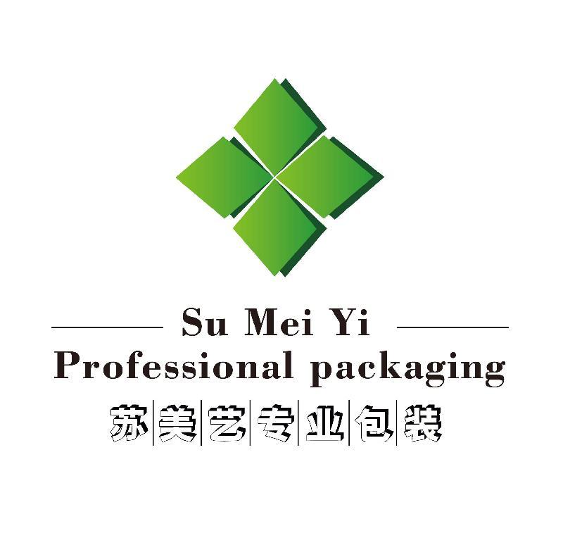 南京苏艺达包装有限公司