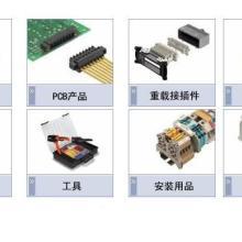 供应继电器和光电耦合器
