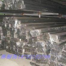 供应湖北罗田晶钢铝材英山晶钢门角码团风晶钢门垫圈图片