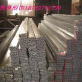 供应湖北襄阳铝材低价销售,晶钢门角码