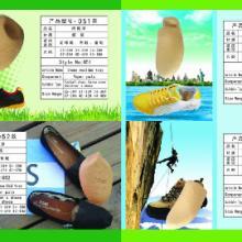 环保纸鞋撑批发