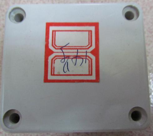 供应邯郸防水盒3图片