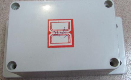 供应北京防水盒2图片