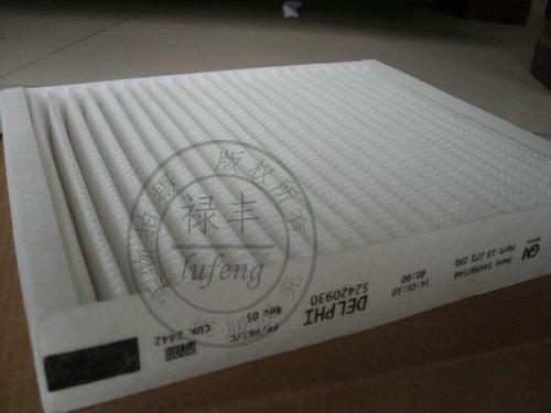 滤清器滤芯 滤清器滤芯供货商 新君威空调滤清器滤芯空调格13271191高清图片