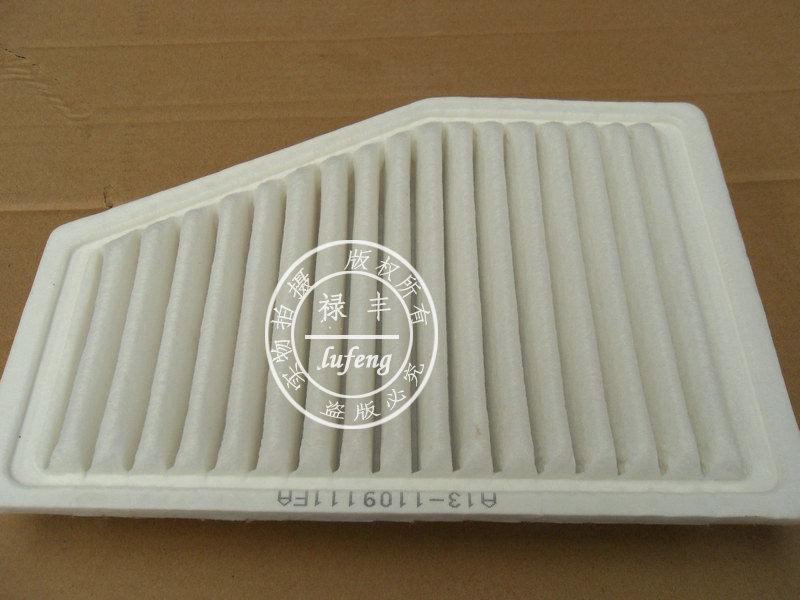 奇瑞风云 A11 空气滤清器滤芯奇瑞配件高清图片