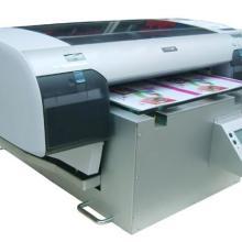 供应ABS塑胶纽扣产品印花机批发