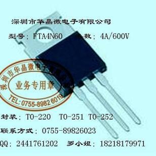 2N60深圳一级代理商图片
