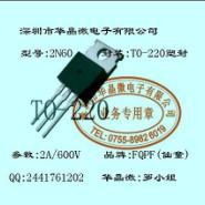 TO-220封装现货0-600V场效应管图片
