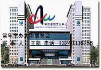 供应郑州国际厨房及卫浴设施展览会