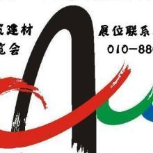 供应济南国际厨房及卫浴设施展览会