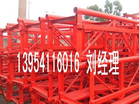 山东省建筑塔吊有限公司图片