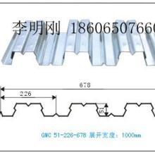 供应YX51-226-678型钢承板