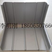 供应直立锁边YX65-430型铝镁锰合金板批发