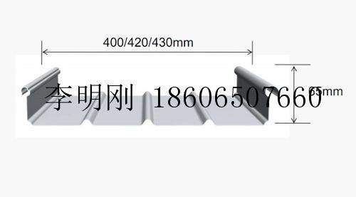 供应直立锁边YX65-420型铝镁锰合金板