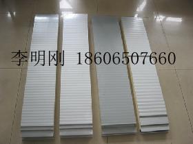 供应外墙保温铝板
