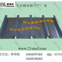 供应燕尾式钢承板YX51-200-800厂家直销