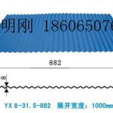 供应波浪型彩钢瓦YX18-76-988型