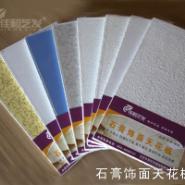 石膏饰面天花板图片