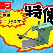 供应711铝钉机/铝钉扎口机/ 扎口机/ 扎口机铝钉/ 711铝钉