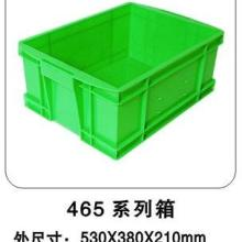 供应萍乡塑料箱供应商萍乡塑料箱厂家