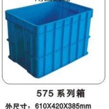 供应九江塑料周转箱萍乡塑料周转箱