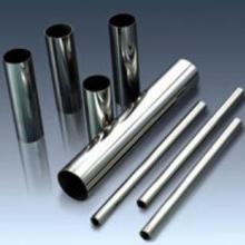 现货供应弹性合金3J01弹性元件用合金3J1线材批发