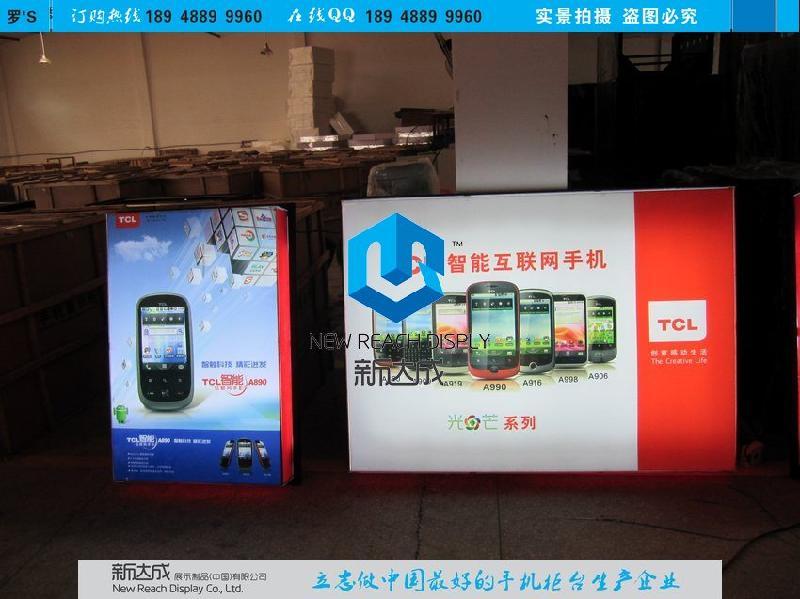 供应惠州tcl手机背景灯箱最新报价