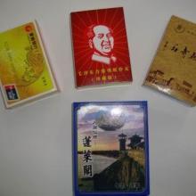 供应山东扑克印刷厂