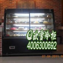 供应上海咖啡厅蛋糕冰柜批发