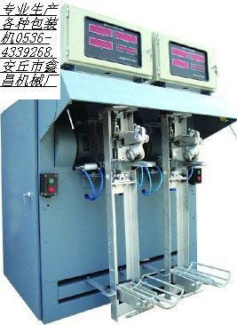 供应干粉砂浆包装机