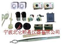 供应元素分析仪器配件