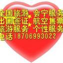 会宁网上购物电子商务联系电话图片