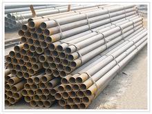 供应A106B无缝钢管批发供应商,超小口径薄壁无缝管